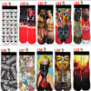 Sublimation Sock Man Custom Sublimated Sock
