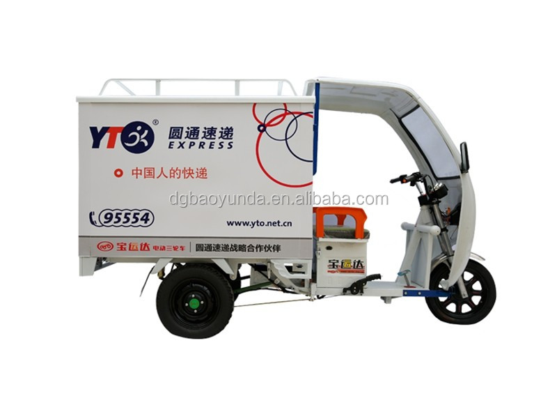Widespread Electric Cargo Tricycle Cargo Vehicle Hot Sale