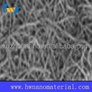 MWCNT/ Carbon Nanotube powders for sale