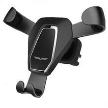 Hot Sales Metal Car Gravity Cell phone Holder for iPhone/ Samsung/HTC/LG