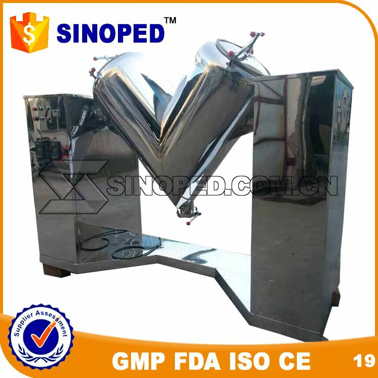 Animal food Mixer Machine, Powder Mixer Machine, Granule Mixer