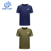 Mens Quick Dry Breathable Short-Sleeved Mix Color Polyester T-shirt