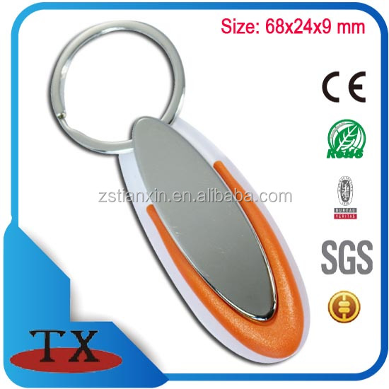 Advertising blank assorted promotional souvenir oval shape key chains