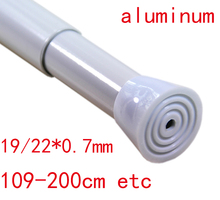 straight telescopic shower curtain rod tension rail extendable pole aluminum curtain rotatable rod drapery rod