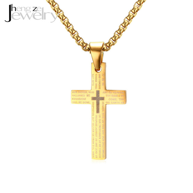 Classic Mens Engraved Bible Prayer Gold Plated Jewelry Cross Necklace