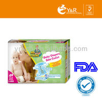 Wholesale OEM Disposable Baby Cloth Diaper Manufacture