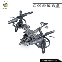 Most Polupar Helicopter I/R infrared control mini avatar 4ch aircraft for sale