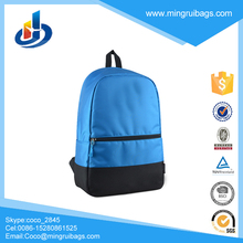 2016 New Style Fashion Polyester School Backpack mochilas