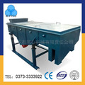 KS series mining vibrating screen