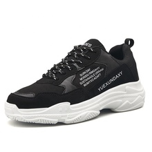 The Brand Fashion Comfortable Lace-up Anti-slip All Sports Shoes for Man