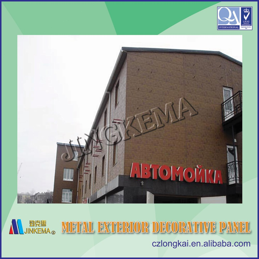 Prefabricated polyurethane wall panel for steel structure houses, sentry box, electric power facilities, villas, office buildin