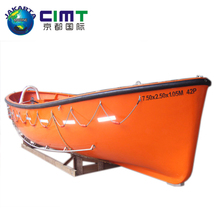 Safety marine fiberglass Used Open Lifeboat For Sale