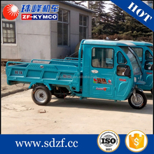 Best price 3 wheel cheap pickup electric mini truck for sale