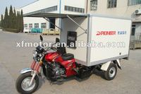 150cc three wheel motorcycle/cargo tricycle with EEC