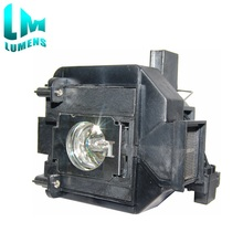 V13H010L69/ ELPLP69 for Epson PowerLite Home Cinema 5020UB/ Powerlite Home Cinema 5010 high quality projector lamp