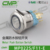 CMP 22mm momentary or latching 1NO1NC SPDT 6 pin push button switch