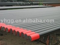 API CS Seamless Pipe