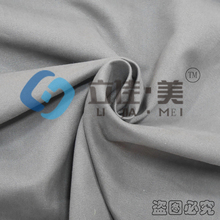 100% Cotton Twill Fabric for Pants/t-shirts/sarees peach fabric china alibaba