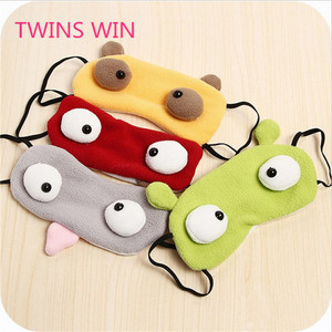 2018 high quality colorful short plush eyemask new arrival eco-friendly terry eyemask handmade eyemask to protect your eyes