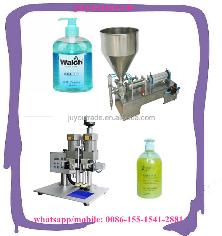 semi automatic lotion/liquid soap /toilet cleaner filling capping machine for small scale factory