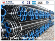 seamless carbon steel api 5l construction pipe line no seam steel pipe