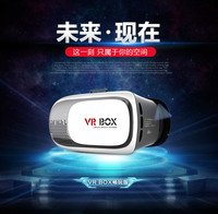 vr box gifts low price china mobile phone video game 3gp videos