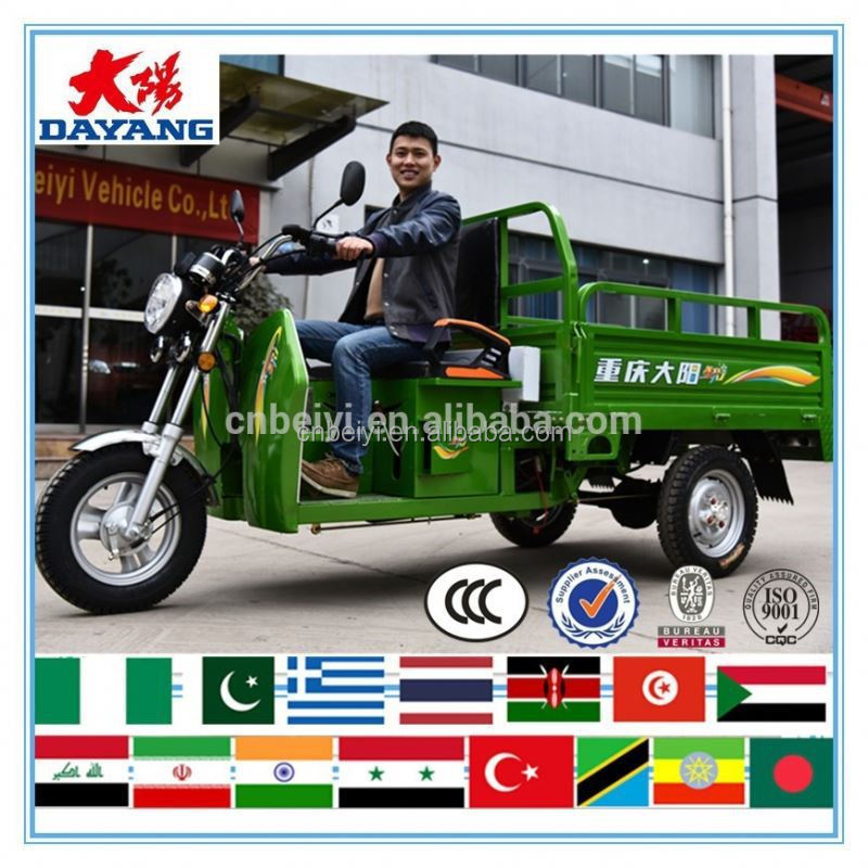 cargo Peru 250cc ISO9001 300cc front wheel trike with best price