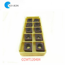 Tungsten carbide CNC turning insert CCMT120404 MA