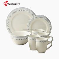 Meets BSCI SEDEX requirements germany dinner set porcelain