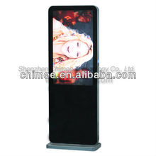 32 inch Vertical LCD Advertising Monitor