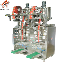 Automatic organic fertilizer packing machine in small bag