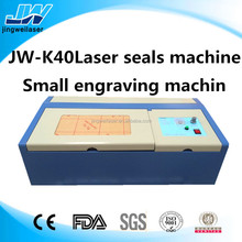 JW-K40 CO2 laser engraving & cutting machine 40w