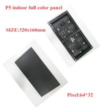 Full color indoor P5 LED panel SMD 3in1 SMD LED advertising display screens