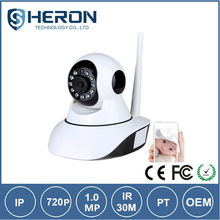 2015 High Stability Indoor Home PT 720P Wireless P2P WiFi IP Camera