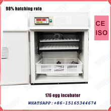 200 egg incubator price 2014 old type with CE approved WQ-176