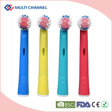 Small head toothbrush head EB-17A for oral health care