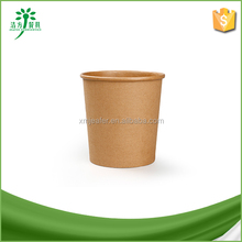 2017 Custom printed kraft paper hot soup packaging cups with paper lid