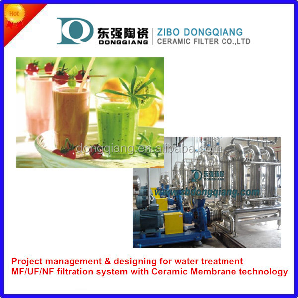 Greek yogurt processing plant with ultrafiltration ceramic membrane technology
