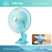 Small 8 inch Desktop Oscillation Mountable Orbit Mini Clip Fan with fan 3 in 1 multifunction