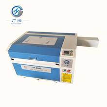 GH Mini 6040 laser engraving machine /plastic disposal glass machine/china