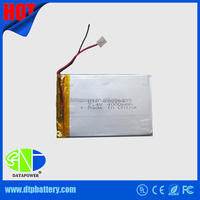 Data Power rechargeable 3.7V 7500mAh lithium polymer battery for power tools