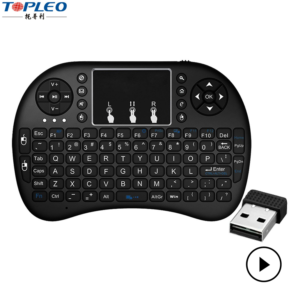 2.4G Wireless Blue mini keyboard Rii Mini i8+ Keyboard with Touchpad