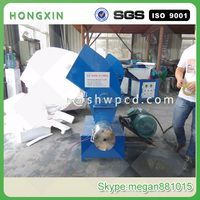 High quality commercial EPS foam recycling hot melting machine /industrial waste foam plastic forming machine with low price