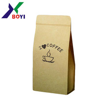 Eco-friendly food packaging washable kraft paper bag wholesale