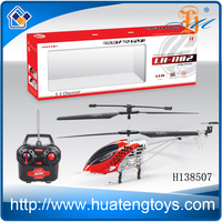 1/12 scale hot sale alloy rc aircraft model 3CH remote control helicopter toy