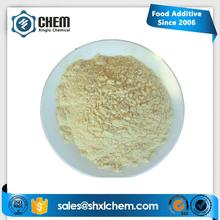 high purity emulsifier soya lecithin price