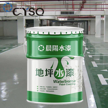 anti-static dust proof metallic epoxy flooring