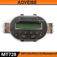 AOVEISE MT728 india style SD card waterproof dustproof MP3 player motorcycle audio
