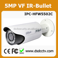 IP66 bullett Dahua CCTV Camera IPC-HFW5502C