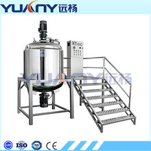 Liquid washing mixer,liquid soap mixing tank,detergent production line
